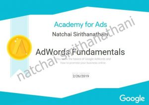 certificate adword