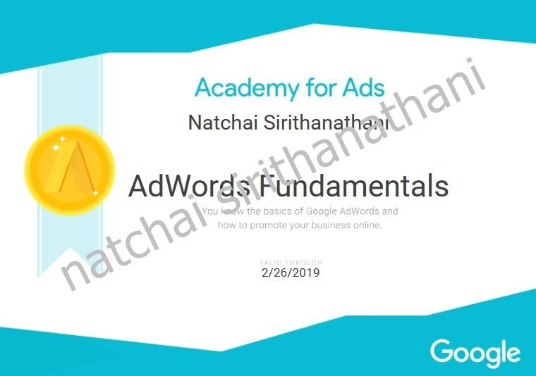 certificate adword