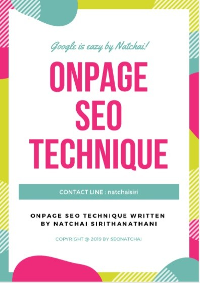 onpageseocover