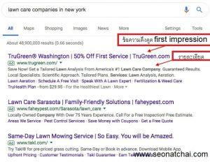 ตัวอย่างโฆษณา google ads