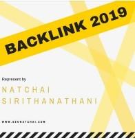 backlink2019